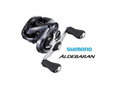 SHIMANO 2015 Aldebaran Spinning Fishing Reels - NEW