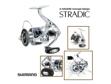 SHIMANO 2015 Stradic FK Spinng Fishing Reels - NEW